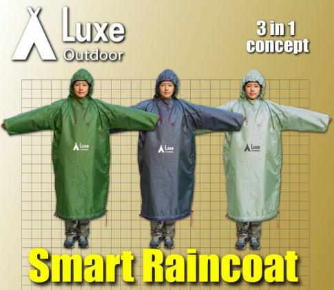 スマートレインコート、アウトドア用、雨具 スマートレインコート(グリーン) 1650円(税込)
